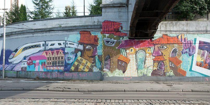 """Лекция """"Это наш город! Стрит-арт как возможность городских изменений"""""""