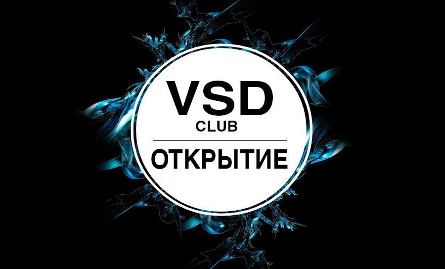 Открытие Клуба VSD