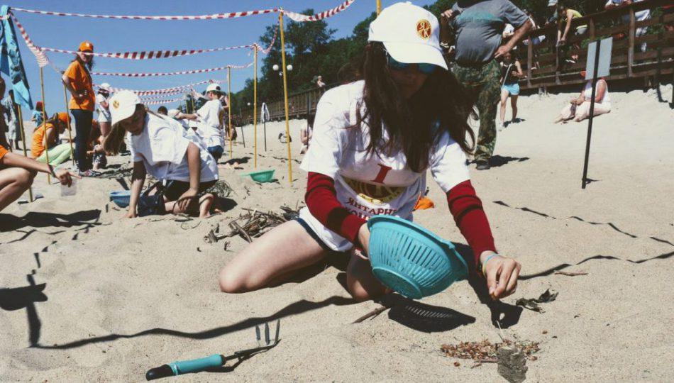 Amberfest Открытый чемпионат России по ловле янтаря