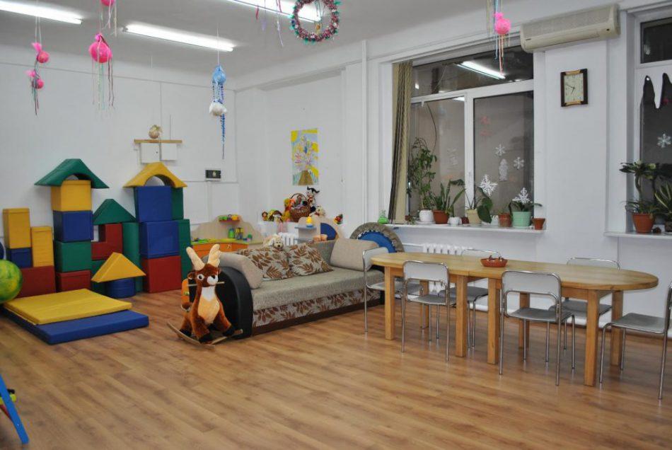 Центр помощи детям «Наш дом»