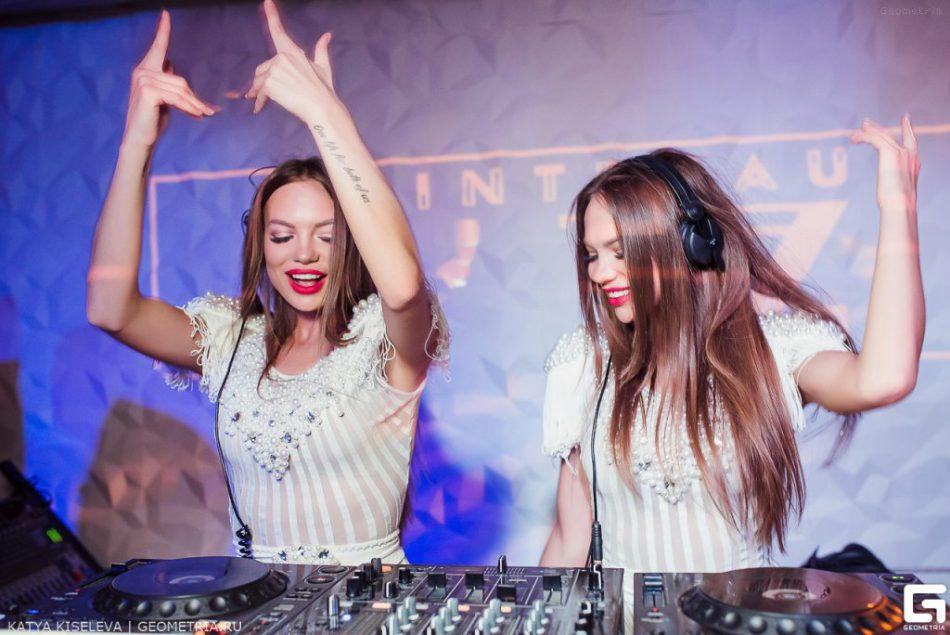 Хаус вечеринка Twins project