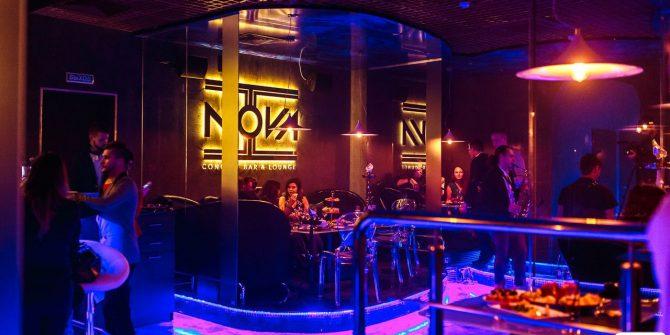 Nova Bar
