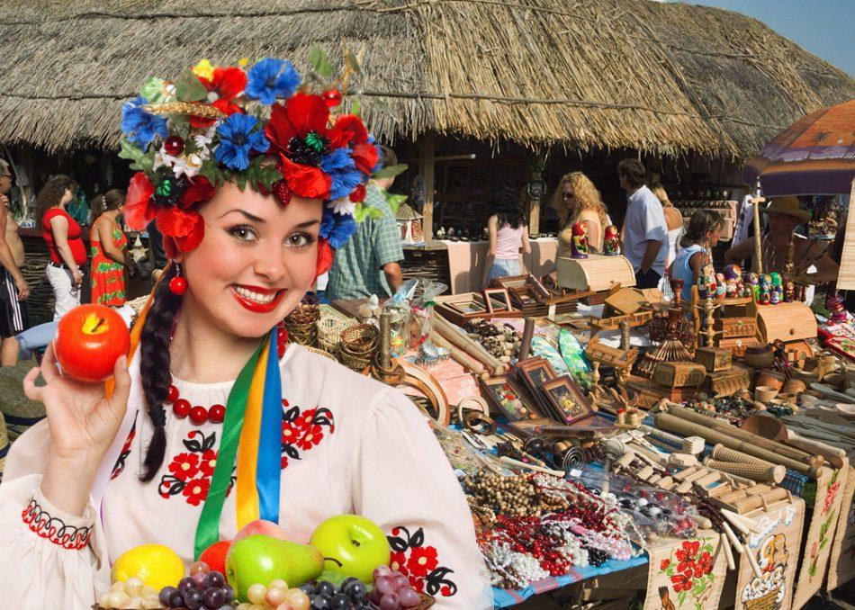 Фестиваль «Сорочинская ярмарка»