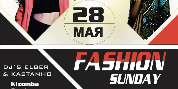 Fashion Sunday Party