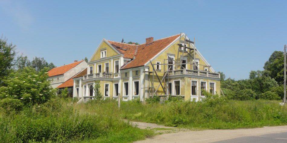 Поселок Нагорное
