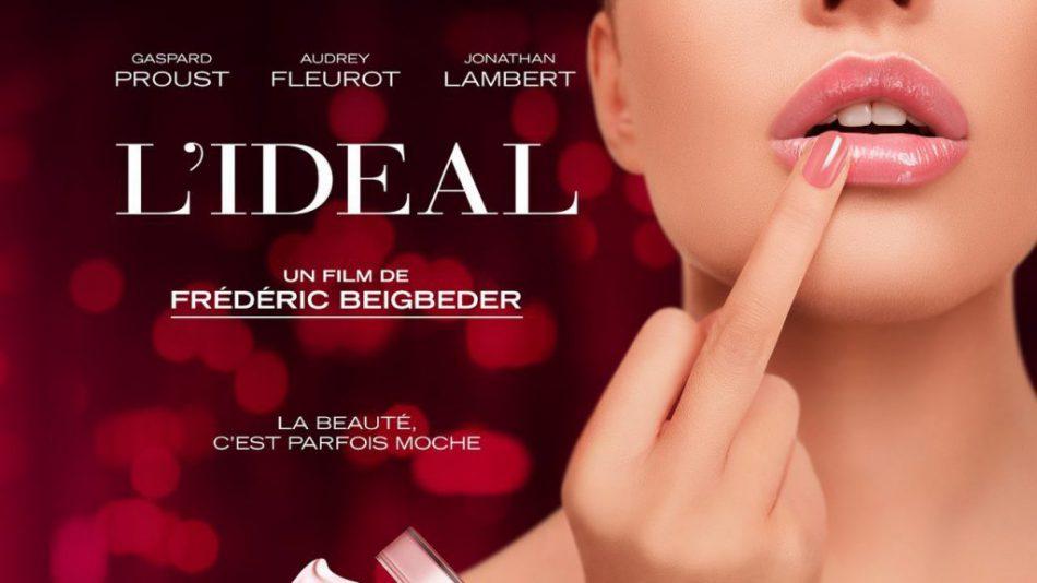 Фестиваль кино «Идеаль»