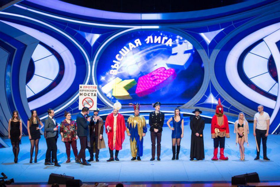 Концерт полуфиналистов Высшей Лиги КВН