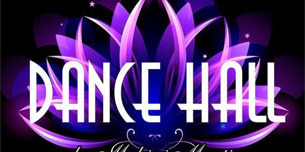 «Dance hall» центр йоги, фитнеса и танцев