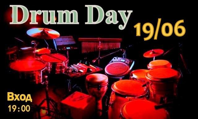 Открытый Drum Day