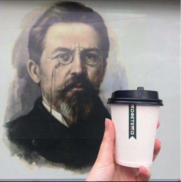 Открытие Кофетеки