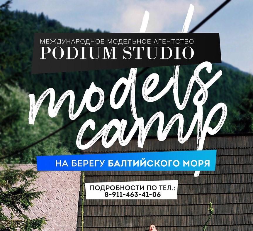 MODELS CAMP Podium Studio