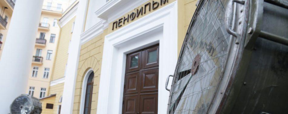 Встреча с Генеральным директором киностудии «Ленфильм»