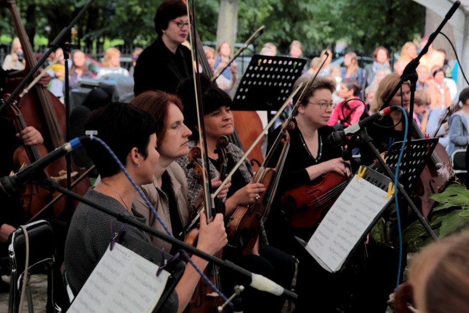 Музыкальный фестиваль «Когда звучат улицы»
