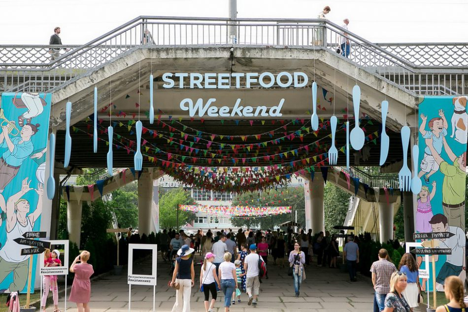 Street Food Weekend 2017