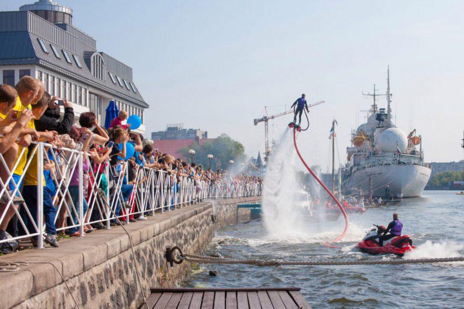 Фестиваль «Водная ассамблея»