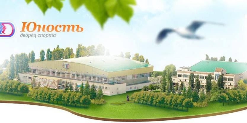 МАУ «Дворец спорта «Юность»