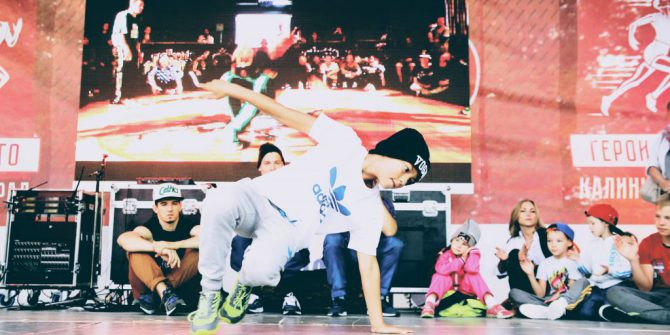 Битва школ Break Dance 2017
