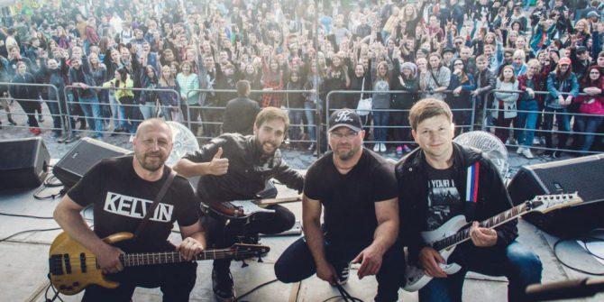 Открытый рок-фестиваль