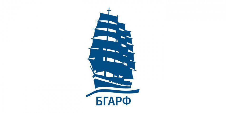 Балтийская Государственная Академия БГАРФ