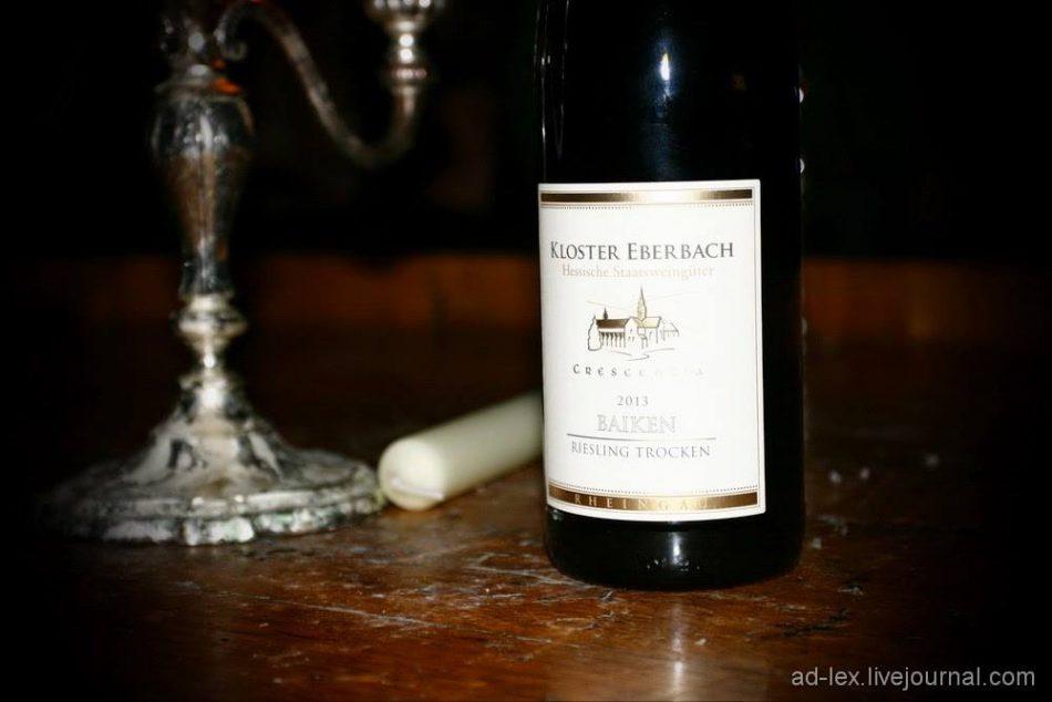 Die Weinfibel. Лекция-дегустация «Исторические вина Германии»