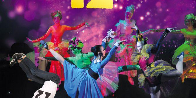 Танцевальный спектакль «12 МЕСЯЦЕВ»