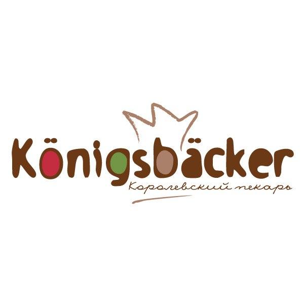 Konigsbacker: Королевский пекарь