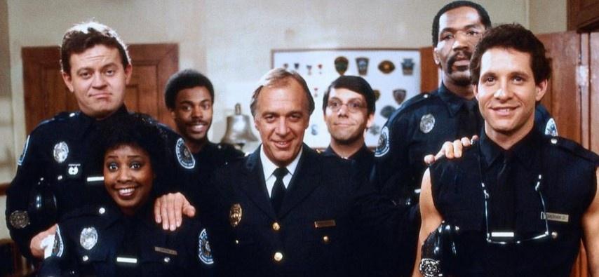 DozoR Lite «Полицейская академия»