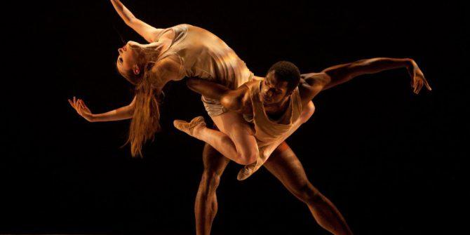 AUREO - танцевальный фестиваль (FAM)