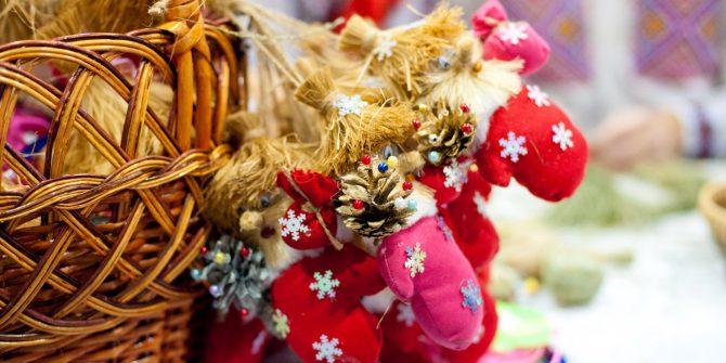 Дом культуры: Новогодняя ярмарка