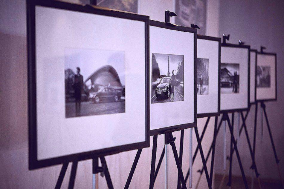 Фотовыставка «Мир через объектив»