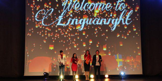 Гала-концерт Linguanight