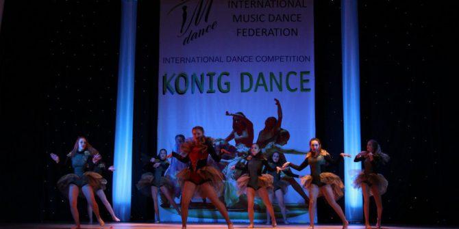 KONIG DANCE - Международный конкурс танца