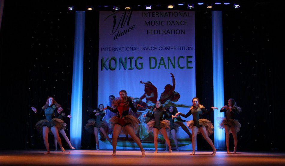 KONIG DANCE — Международный конкурс танца