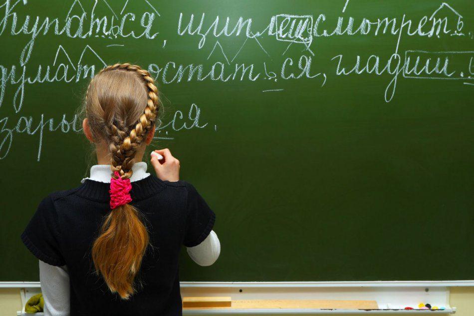 Курсы русского языка для детей