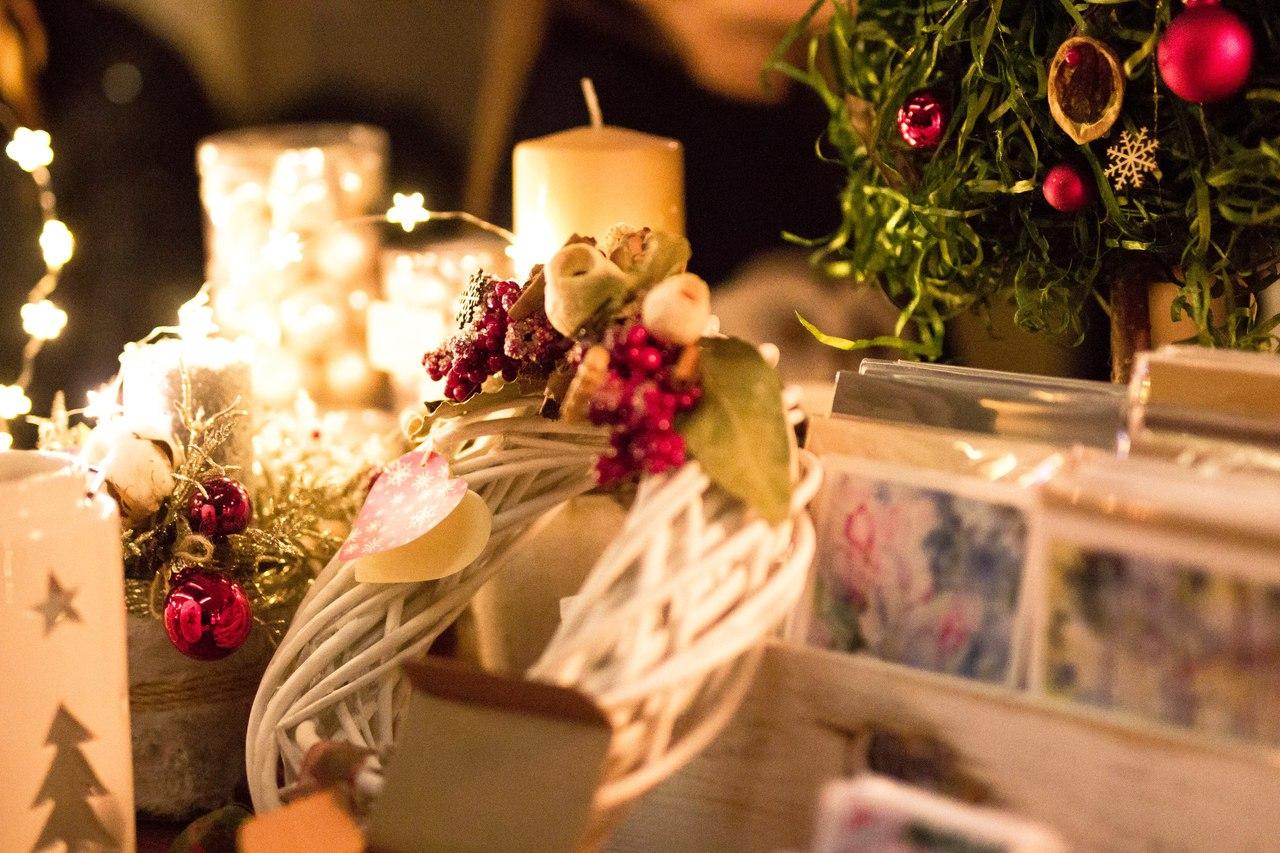 Рождественская BOOM Барахолка