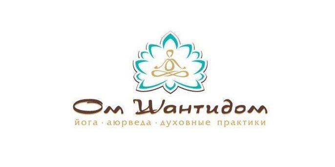 Центр йоги Ом Шантидом
