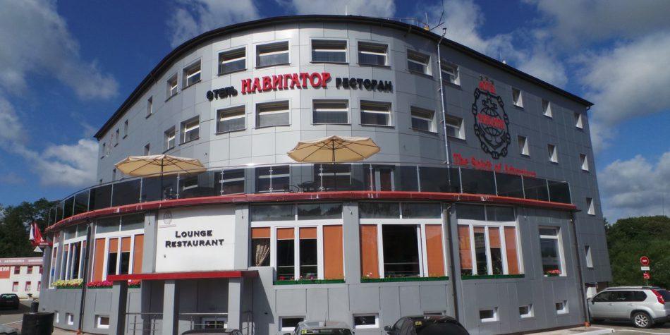 Отель «Навигатор» ★★★ Ресторан