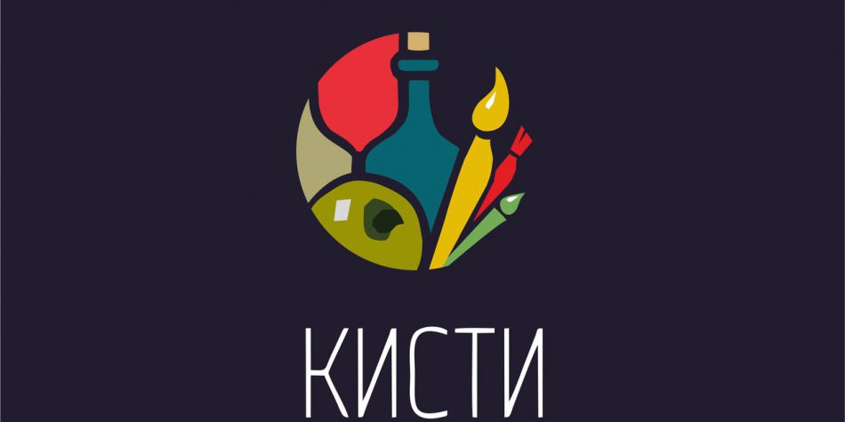 Арт-проект «КИСТИ»