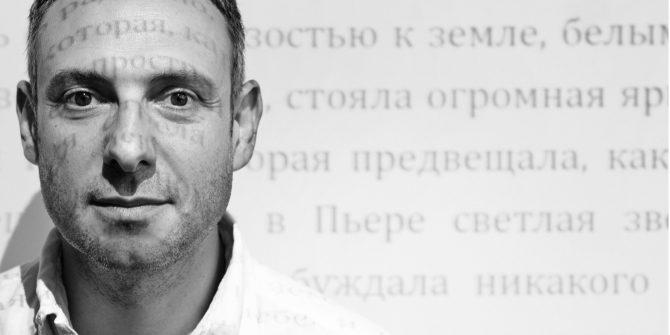 """Леонид Клейн. КИНО-ЛЕКЦИЯ. ФИЛЬМ """"ИГРУШКА""""."""