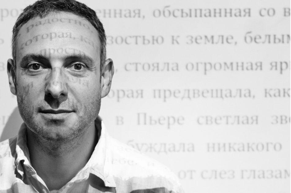 Леонид Клейн. КИНО-ЛЕКЦИЯ. ФИЛЬМ «ИГРУШКА».