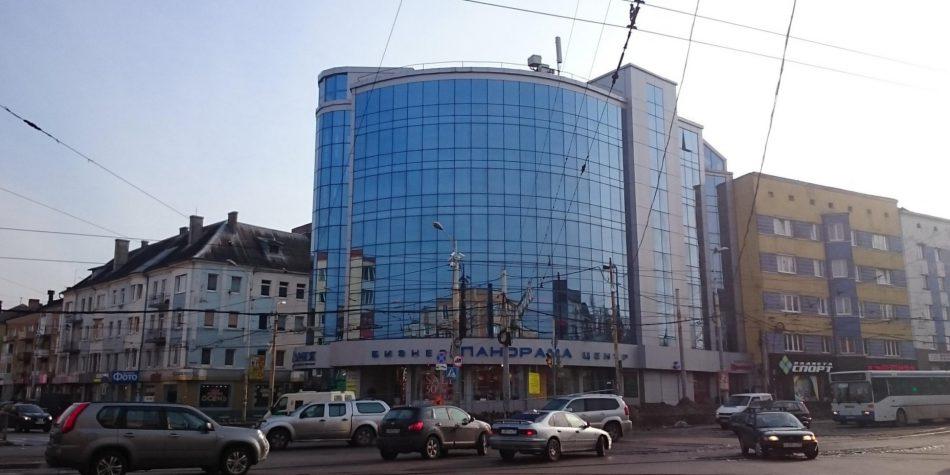 Бизнес Центр «Панорама»
