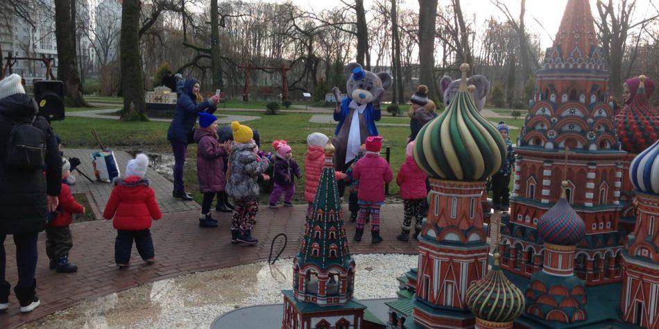 Новогодние каникулы в парке Миниатюр