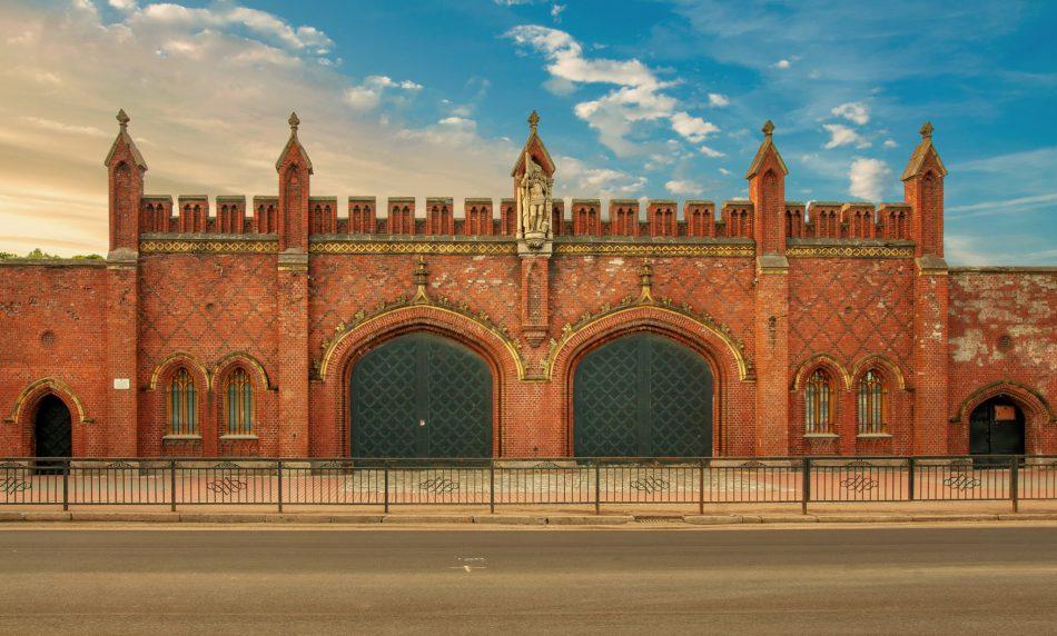 «Музей как феномен культуры»