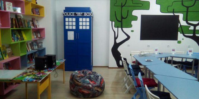 Центр комиксов и Гик-культуры