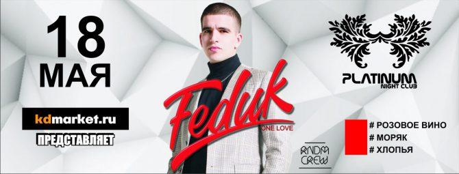 Feduk | Сольный концерт