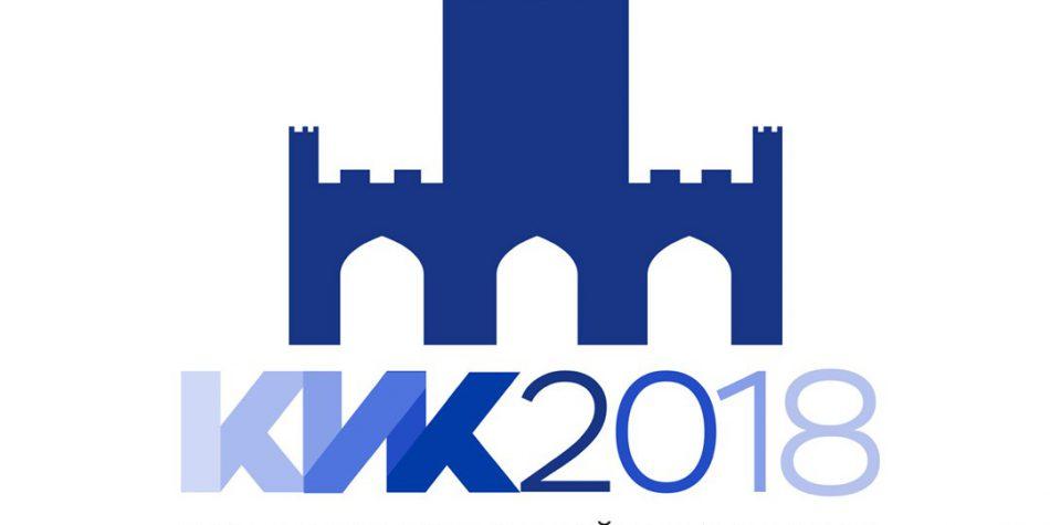 Калининградская интернет-конференция — КИК-2018