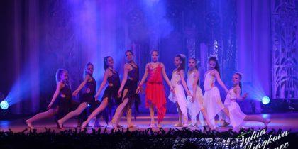 Открытие Центра танца и Творчества I'M DANCE