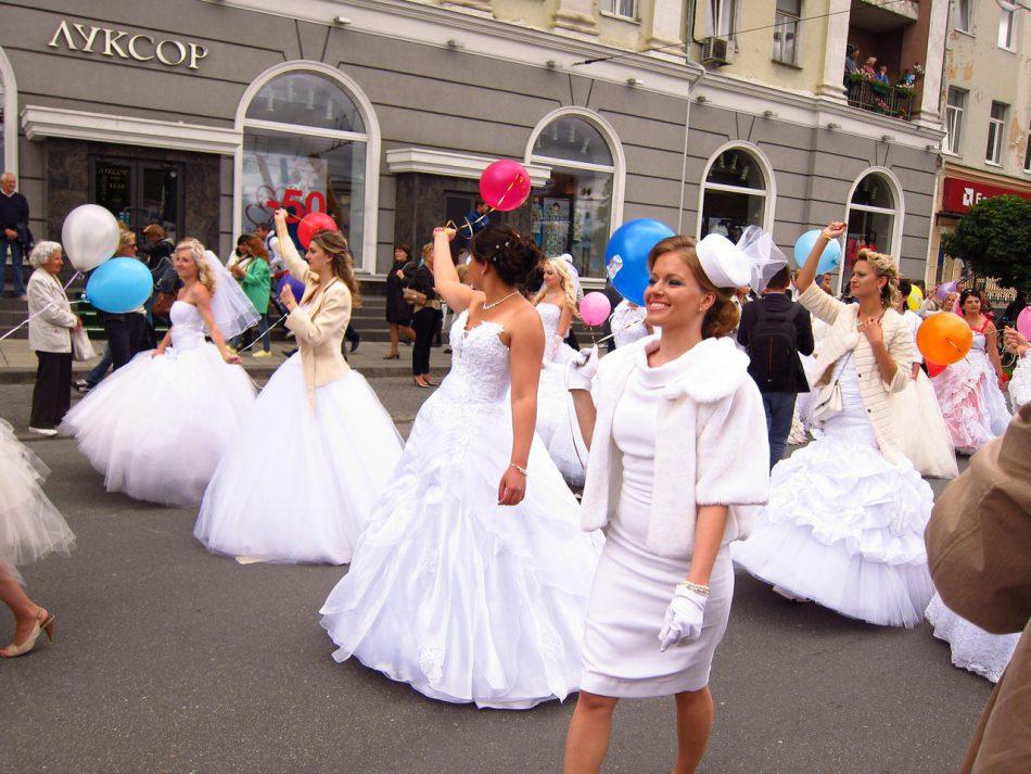 «День невест-2018»