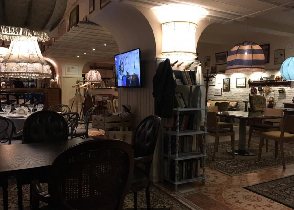 Ресторан Плюшкин