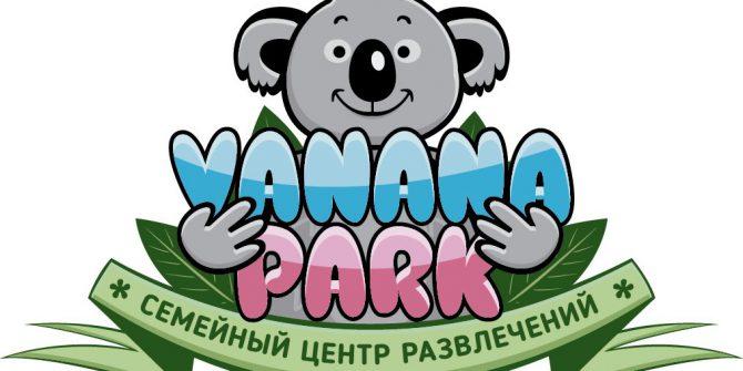 VananaPark
